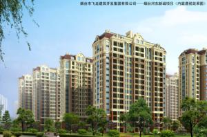 Hedong Xincheng Residential Community