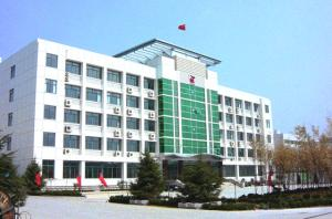 3# Office Building for Feilong Group won Taishan Cup 2004