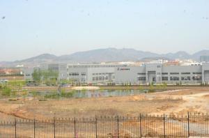 Jereh Industrial Park