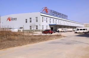 Pharmaceutical Warehouse of Lijian Pharmaceutical