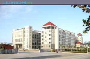 2-2 Teaching Building of Shandong Institute of Business and Technology
