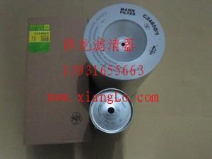 祥龍濾清器供應替代ABG423攤鋪機空氣濾芯
