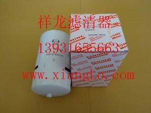 祥龍濾清器供應替代神鋼250-8挖掘機15613-E0120新款機油濾芯