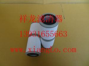 祥龍濾清器供應替代凱斯55挖掘機液壓油濾芯
