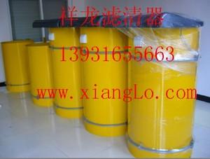 祥龙滤清器供应混凝土搅拌站用的除尘器