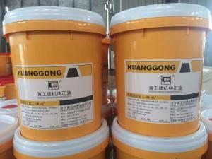 黄工专用油
