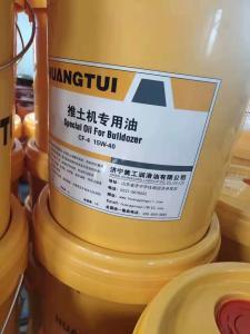 黄工建机专用油