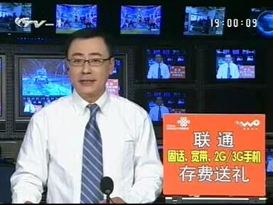 烟台电视台20101230扫雪