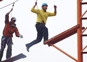 高空培训项目