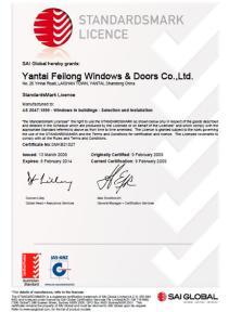 澳洲AS2047认证